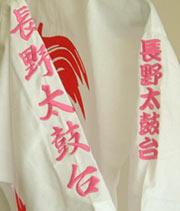 dabo_nagano2