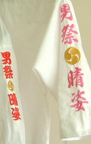 dabo_nagano3