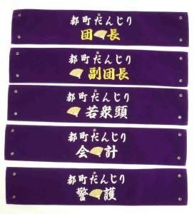 miyakomachi-ws