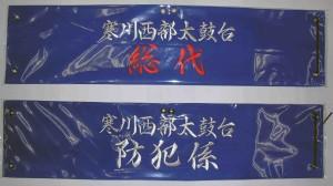 sangawaseibu-ws